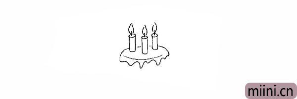 4.用波浪线围绕蜡烛勾落出奶油的形状。