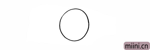 1.首先我们画出哈士奇圆圆的头部。
