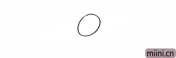 1.首先我们先画出一个椭圆状。
