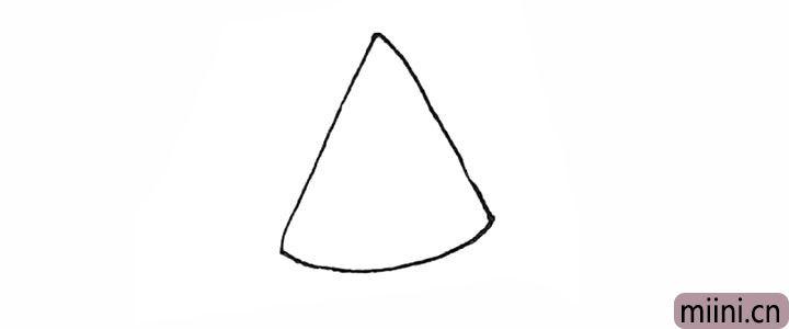 1.先画上一个三角形,用弧线连接起来。