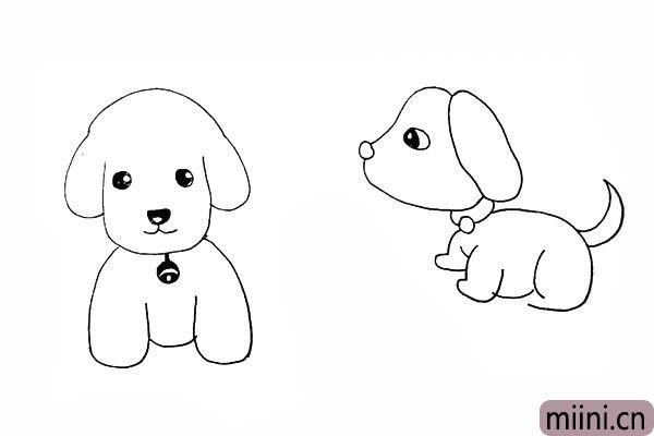 20.画出狗狗的眼睛以及高光部分。