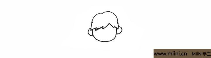 2.下面再画上一个半圆,两边画上小的半圆作为耳朵。