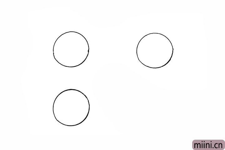 1.首先画出三个相同的圆形。