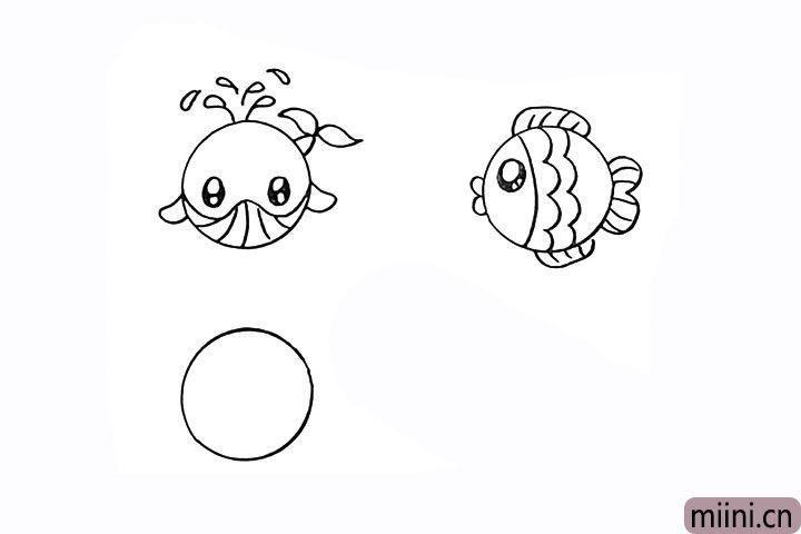 11.接着画出它上下的鱼鳍。