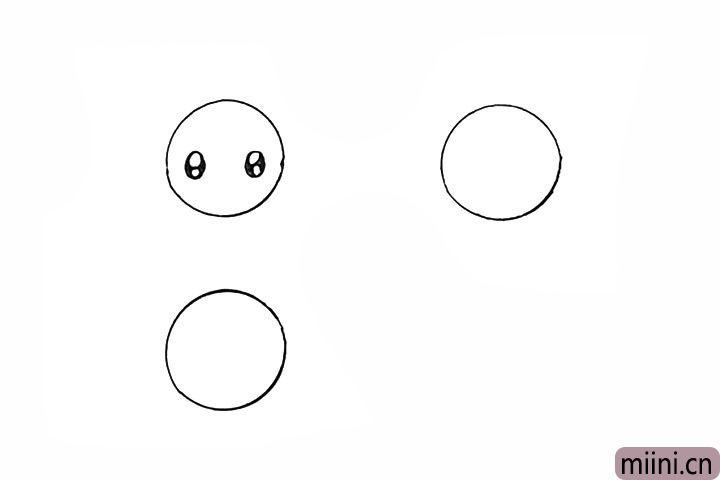 2.在一个圆里画出一双眼睛留出高光。