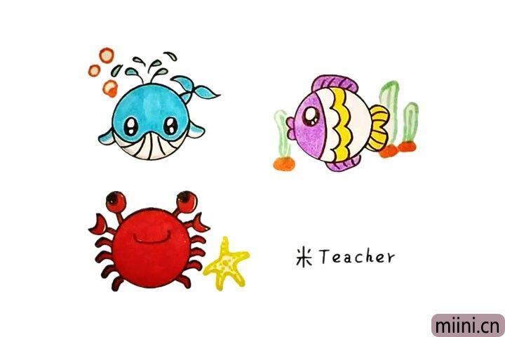 三种海洋生物简笔画步骤