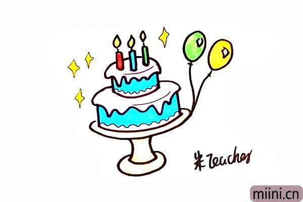 12.最后把漂亮的生日蛋糕涂上喜欢的颜色。