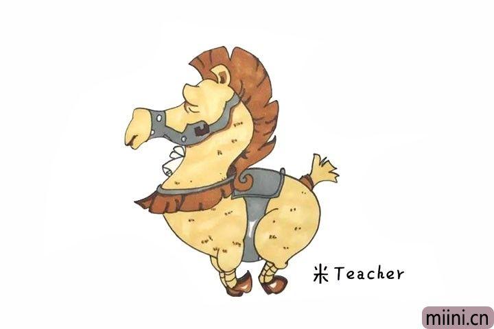一匹战马怎么画