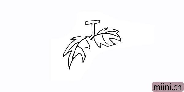 2.画上葡萄的叶子.不规则的锯齿形.注意位置和线条的变化。