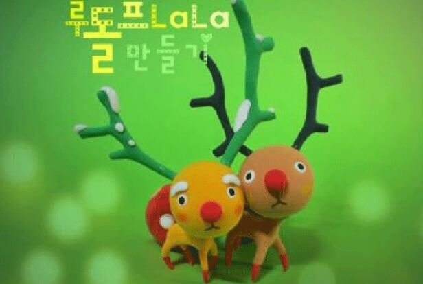 超轻粘土制作圣诞节小鹿步骤教程