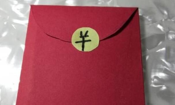 过年了,自己做一个红包折纸教程