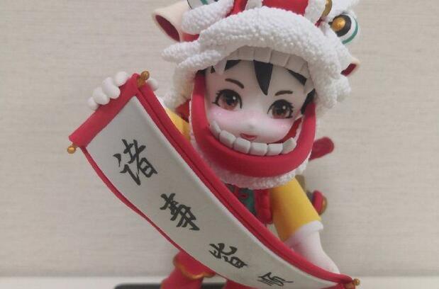 鲁班狮东方舞粘土人偶制作教程