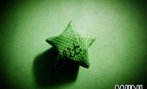 幸运星星的折纸步骤教程