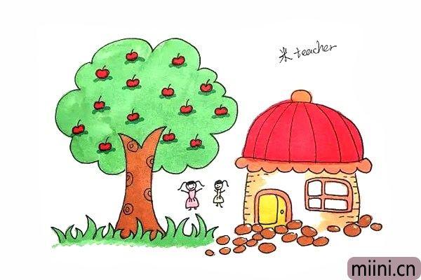 14.最后把画好的果树和房子涂上漂亮的颜色。