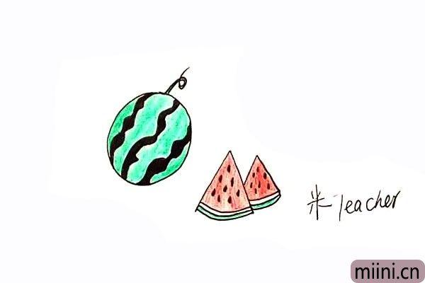 8.最后我们把画好的西瓜漂亮的颜色。