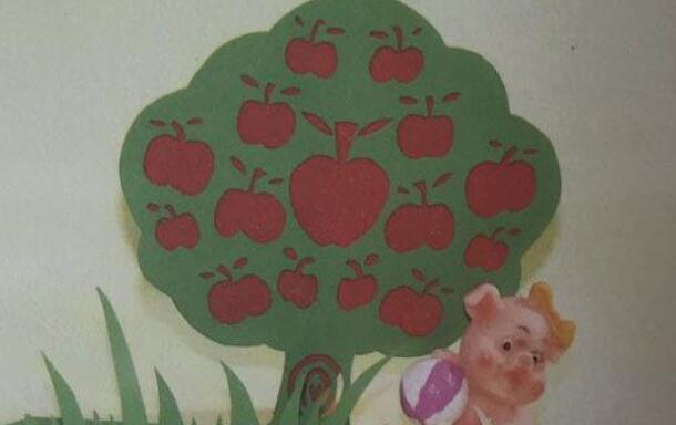苹果树剪纸步骤图解