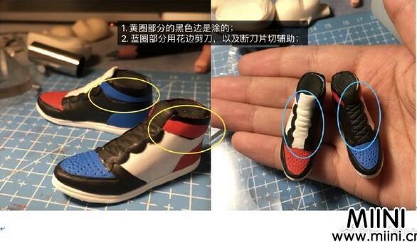 用超轻粘土制作AJ篮球鞋子的步骤图解