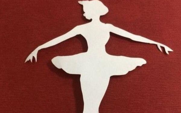 芭蕾女孩剪纸步骤图解