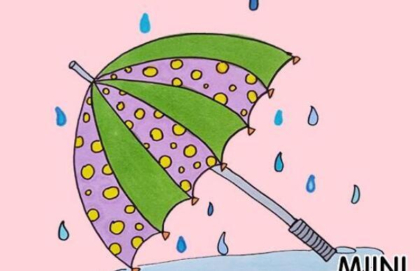 雨伞简笔画步骤图解