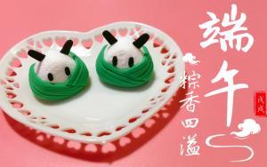 用粘土制作两只可爱好吃的小粽子
