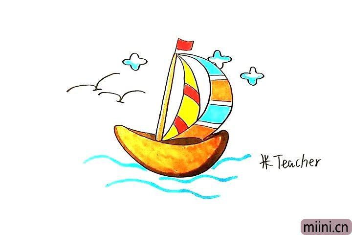 7.最后我们把画好的帆船涂上漂亮的颜色吧。