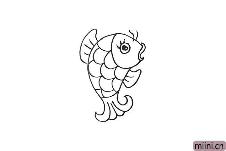 6.用弧线勾勒出身体上的鱼鳞。