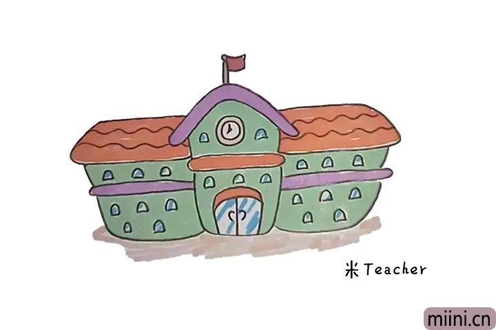 10.最后把画好的教学楼涂上漂亮的颜色吧。