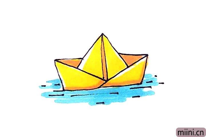 6.最后涂上好看的颜色,折纸船就这样画好了。