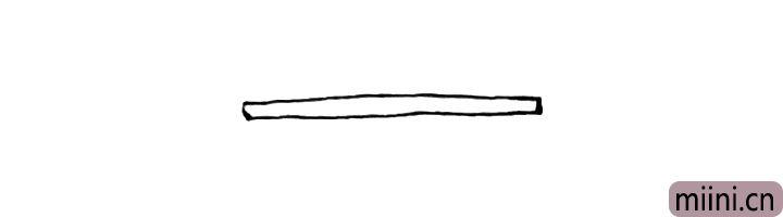 1.先画上一个长条形。