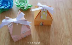 折纸手工礼盒步骤教程