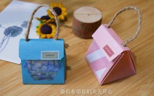 精致的礼袋手工折纸教程