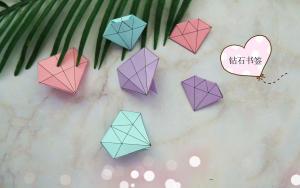 两种简单易学的折纸钻石书签
