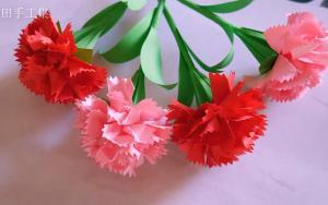 折纸康乃馨教程,祝妈妈母亲节快乐