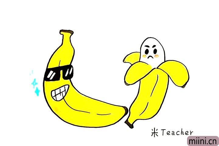 8.最后我们把香蕉涂上漂亮的颜色吧。