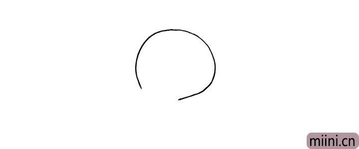 1.首先画出小黄鸭的头部.下面留出一个缺口。