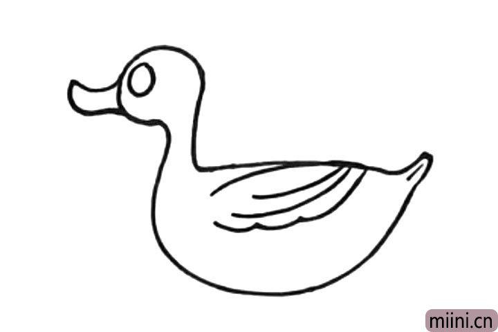 4.画出鸭子的翅膀。