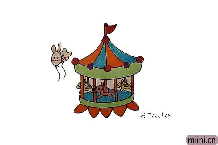 孩子的游乐场旋转木马简笔画步骤教程