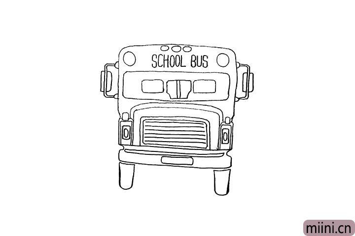 9.别忘了它的车灯和车牌也画出来。