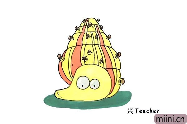 7.最后我们把漂亮的小海螺涂上颜色吧。
