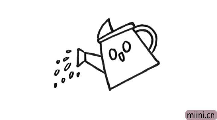 5.在喷嘴处画些水滴吧。