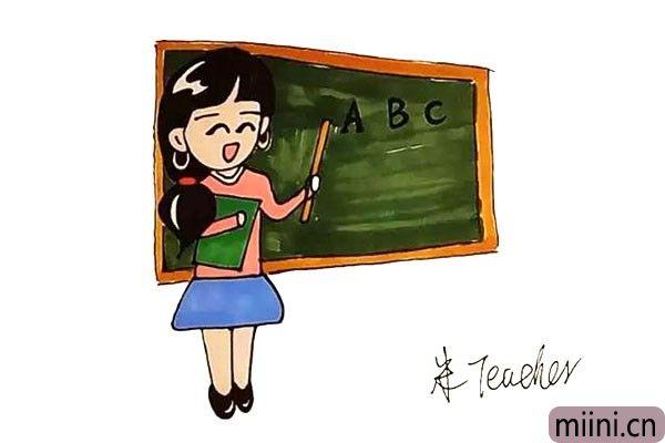 辛苦的教英文字母的老师简笔画步骤教程