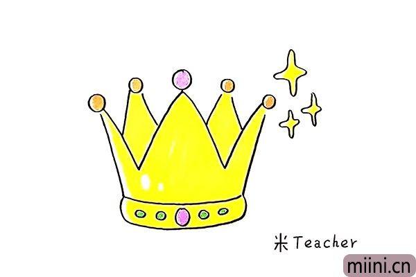 国王带的闪闪发光的皇冠简笔画步骤教程