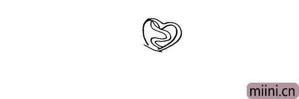 2.在爱心的中间画一些飘逸的线条。