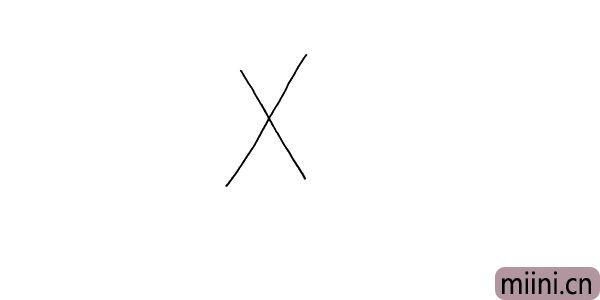 1.首先写出一个大大的字母X。