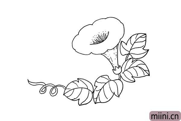 9.然后我们画出叶子上面的叶脉。