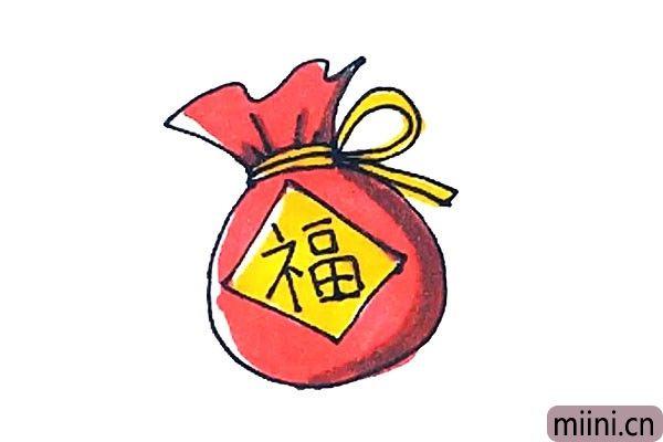 送给别人祝福的福袋简笔画步骤教程