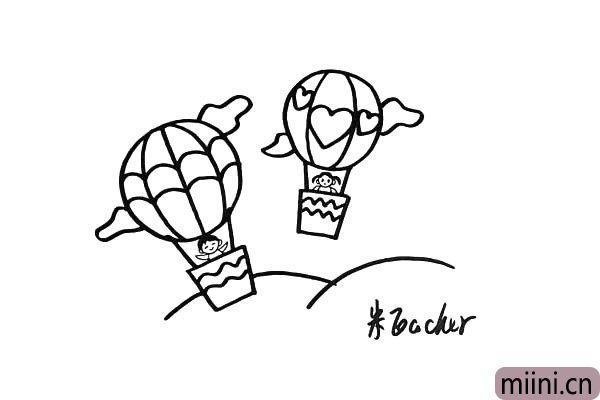 11.最后把热气球的周围在布置一下。