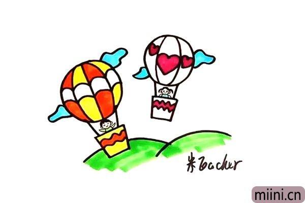 12.最后我们把热气球涂上漂亮的颜色吧。