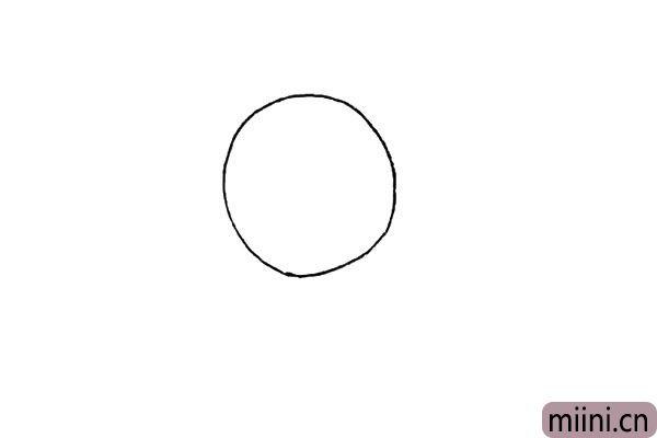 1.先画上一个圆形。