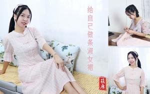 做条唐装淑女裙,穿起来很有明国风格